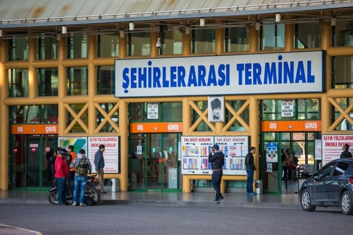 Главный терминал