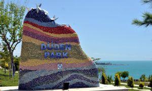 Национальный Парк Дюден