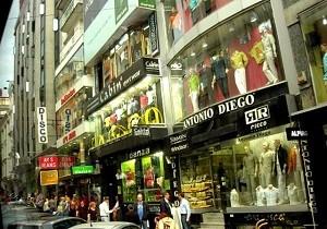 Магазины Стамбула: куда отправиться туристу