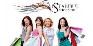 Шоппинг в Стамбуле - увлекательное путешествие в мир выгодных покупок
