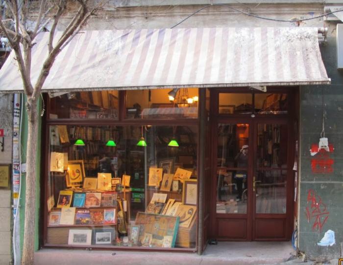 Магазин Librairie De Pera в городе Стамбул