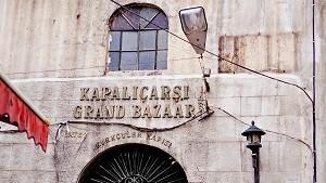 Гранд Базар - излюбленное место иностранных шоппоголиков