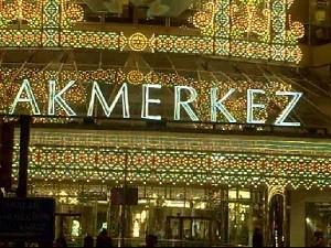 Торговый центр Akmerkez в Стамбуле - любой каприз за ваши деньги