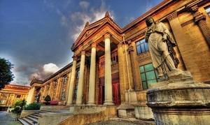 Археологический музей Стамбула : собрание древних артефактов