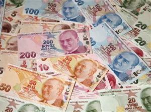 Денежная единица Турции - турецкая лира