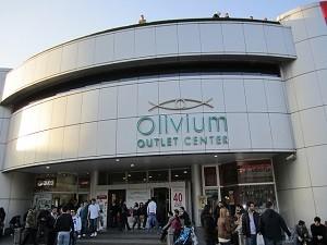 Торговый центр Olivium