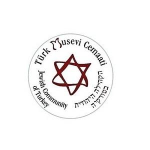 Синагоги Стамбула - неотъемлемая часть духовного мира