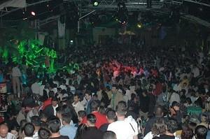 Вечеринка в клубе Areena