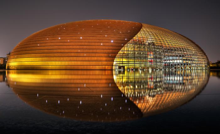Центр исполнительных искусств Пекина