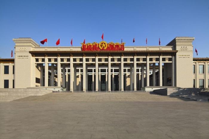 Вход в Национальный Музей Китая