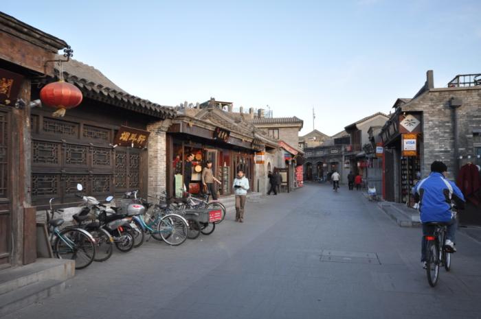 Самобытные пекинские хутуны