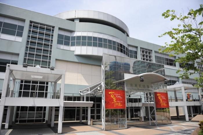 Фасад здания гонконгского музея истории