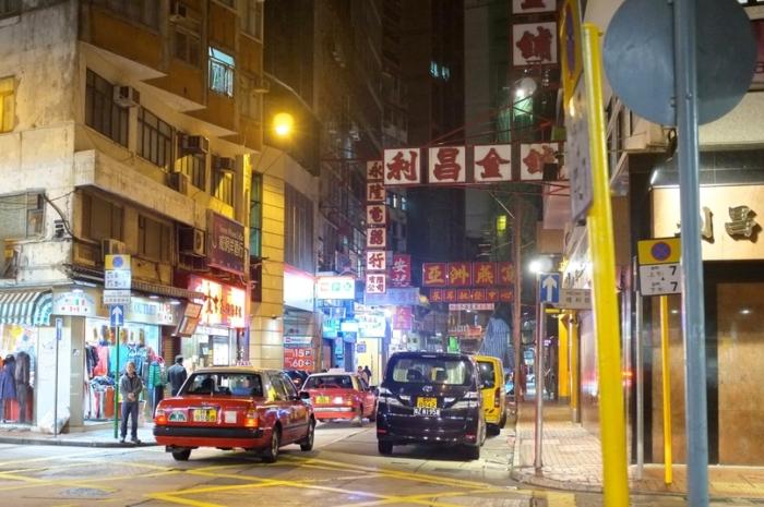 Район Ван Чай в Гонконге