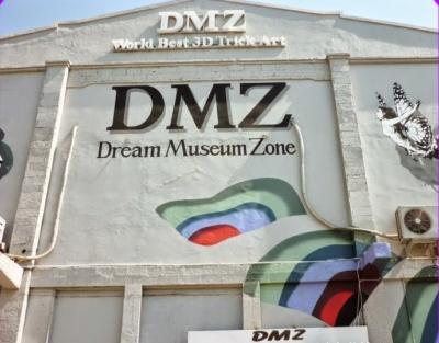 Вход в знаменитый на весь мир Dream Museum Zone в Легиане