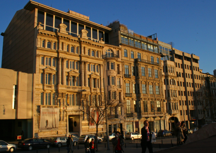 Фасад здания Музея Пера